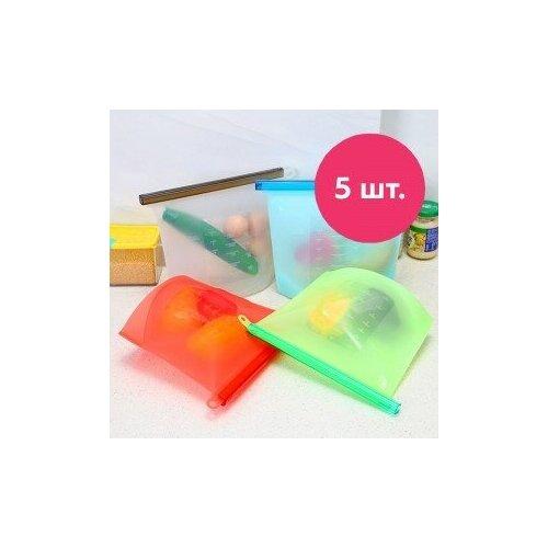 Набор силиконовых герметичных пакетов для хранения продуктов, 1 л, 5 шт, 18 x 2,5 x 22 см