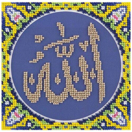 PANNA Набор для вышивания бисером PANNA Имя Аллаха 14 х 14 см (RS-1978)