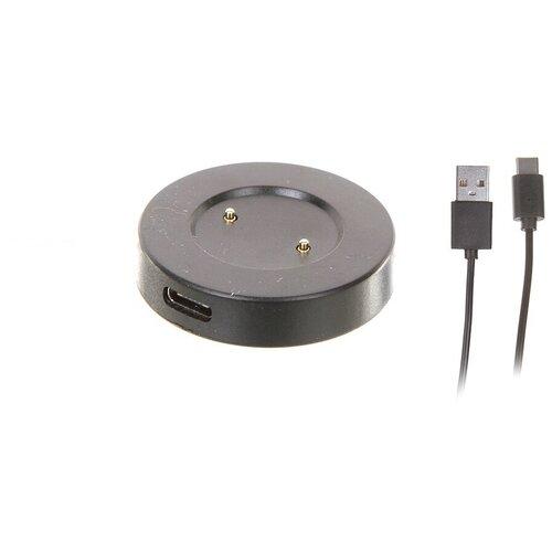 Аксессуар Зарядное устройство Red Line для Honor Magic Watch / Watch 2 / Watch GT / GT2 / Watch GS Pro 42mm/46mm Black УТ000023916