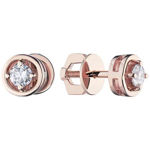 ЭПЛ Якутские Бриллианты Пусеты из красного золота с бриллиантами п02с111342-0.297