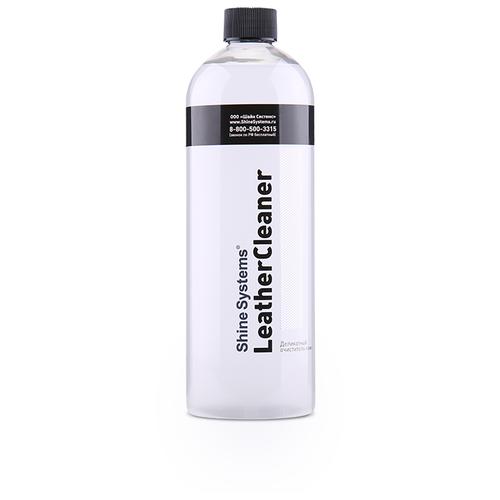 Shine Systems LeatherCleaner - деликатный очиститель кожи, 750 мл
