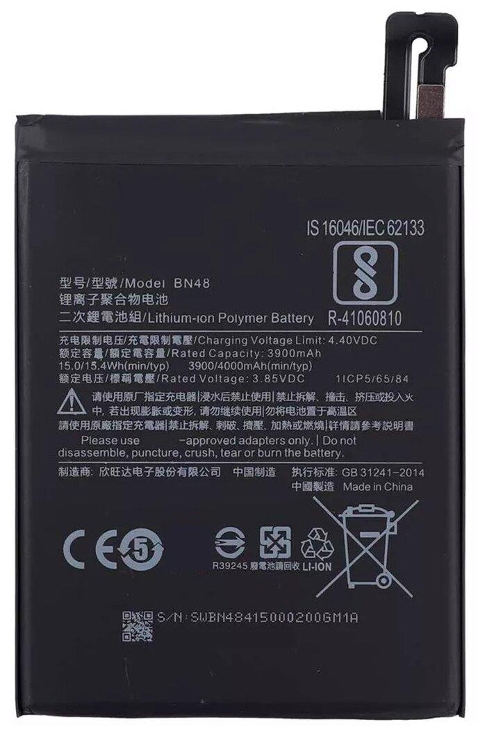 Аккумулятор Activ BN48 для Xiaomi Redmi Note 6 Pro (4000 mAh) — купить по выгодной цене на Яндекс.Маркете