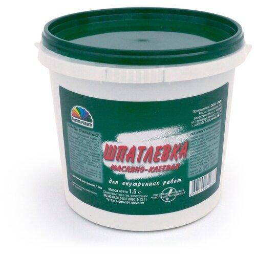 Шпаклевка масляно-клеевая 1,5 КГ (8)