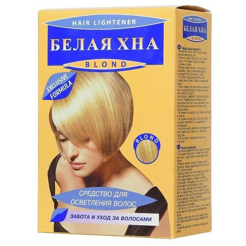 Купить Galant Cosmetic Белая хна Blond