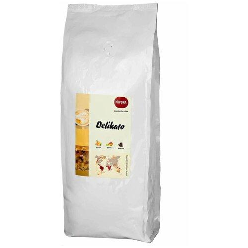 Кофе в зернах Nivona DELICATO, 500g