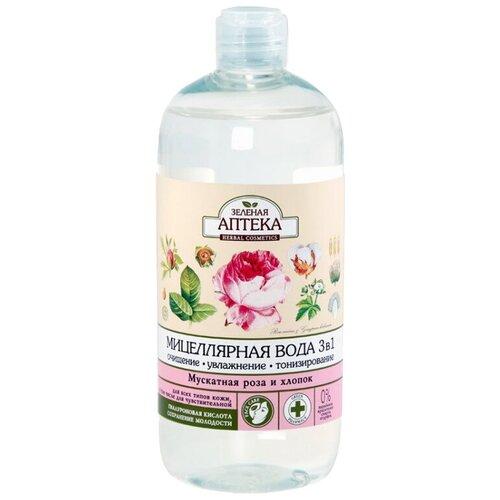 Зелёная Аптека мицеллярная вода 3 в 1 Мускатная роза и хлопок, 500 мл