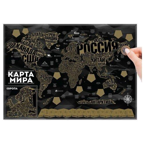 Страна Карнавалия Карта мира со скретч-слоем Шрифтовая (3504251), 70 × 50 см страна карнавалия карта мира со скретч слоем мир в твоих руках 3504252 70 × 50 см