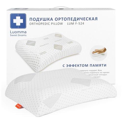 Подушка ортопедическая мягкая с эффектом памяти LumF-524 (55х40 см) Валики 12 и 14 см