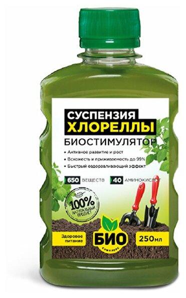 Купить Удобрение БИО-комплекс Суспензия хлореллы, 0.25 л по низкой цене с доставкой из Яндекс.Маркета