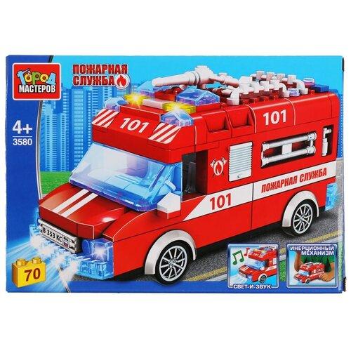 Купить Конструктор ГОРОД МАСТЕРОВ Пожарная служба 3580 Пожарная машина, Конструкторы