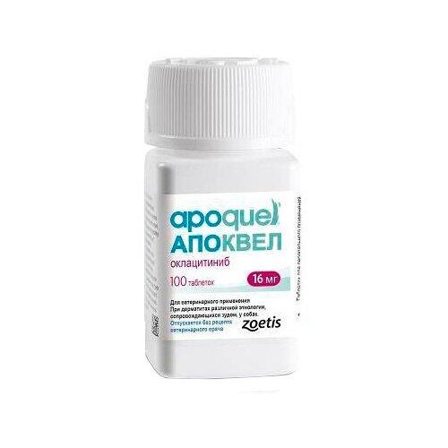 Zoetis Апоквел 16 мг, таблетки от дерматита для взрослых собак крупных пород 100 таблеток
