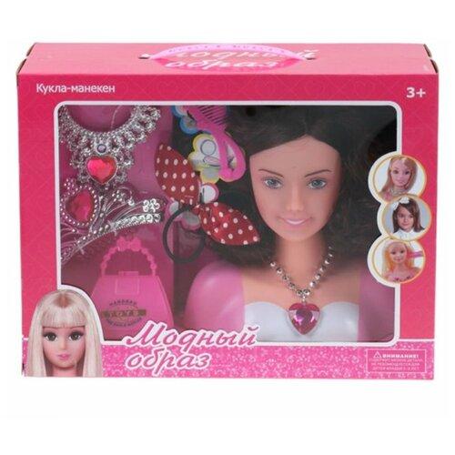 Купить Игровой набор Стилист 800646, Наша игрушка, Куклы и пупсы