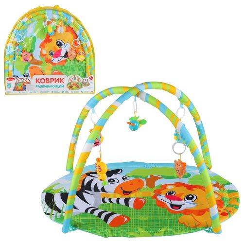 Детский коврик развивающий для малышей Smart Baby с подвесками-погремушками, коврик для ползания детский, коврик для детей, игровой коврик детский, коврик для малышей, коврик для ребенка, коврик для детей игровой, мягкий, размер 82 х 64 см, зебра и львенок