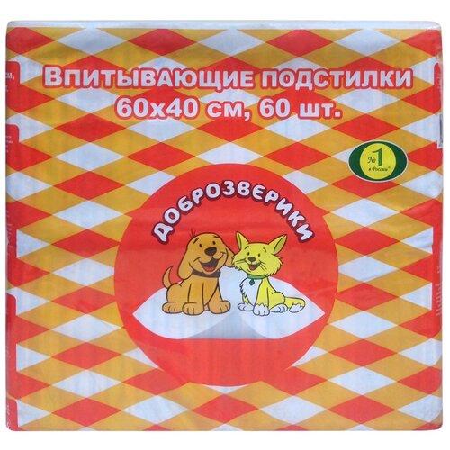Пеленки для собак впитывающие Доброзверики Classic 60х40 см 60 шт.