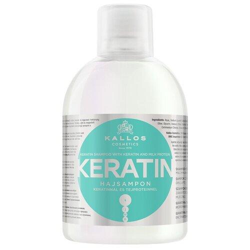 Купить Шампунь для волос Kallos Cosmetics KERATIN с кератином увлажняющий + подарок дозатор