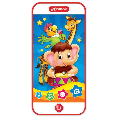 Купить Развивающая игрушка Азбукварик Смартфончик Суперхиты Мультидиско красный, Развивающие игрушки