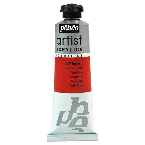 Краска акриловая Pebeo Artist Acrylics extra fine №3 (Ало-красный), 37 мл