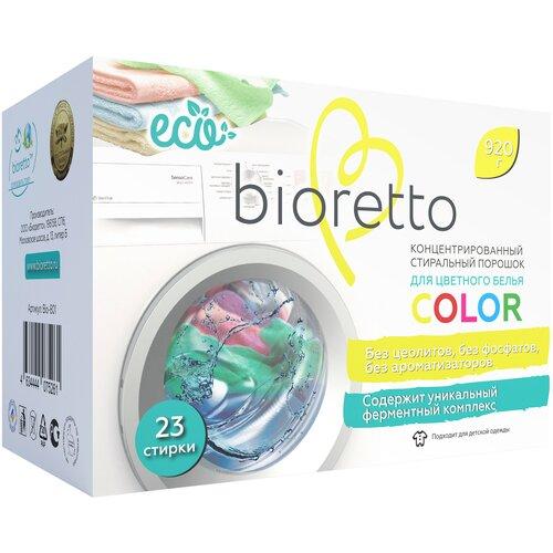 Стиральный порошок Bioretto концентрированный для цветного белья COLOR, 0.92 кг недорого