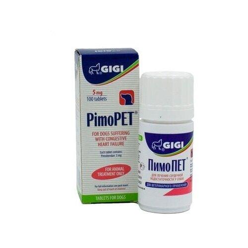 ПимоПет 5 мг 100 таб. (пимобендан)