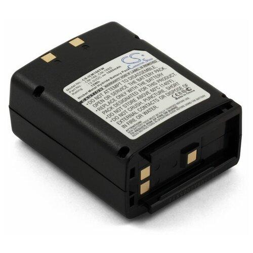 Аккумулятор для радиостанции Icom IC-A3, IC-A22 (CM-166)