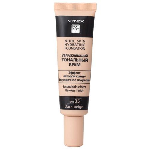 Витэкс Тональный крем Тональный крем Nude Skin Hydrating Foundation, 30 мл, оттенок: 35 dark beige