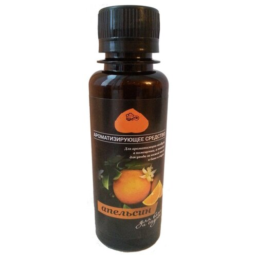 Банная Линия ароматическое масло Апельсин, 100 мл
