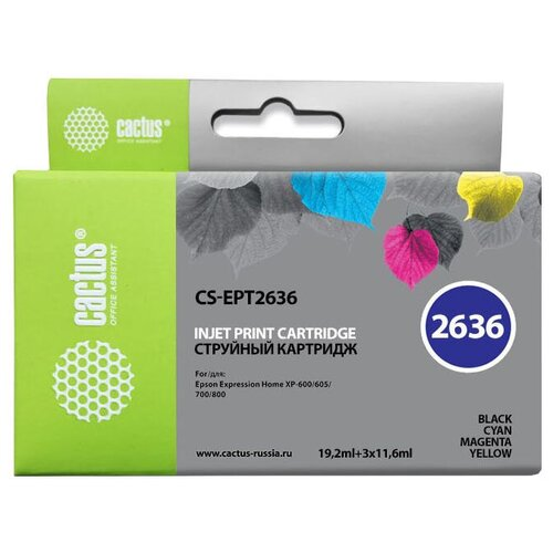 Набор картриджей cactus CS-EPT2636, совместимый