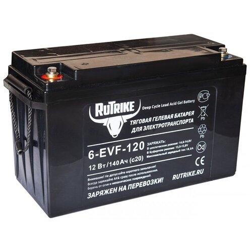 Аккумулятор для спецтехники Rutrike 6-EVF-120
