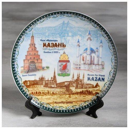 Тарелка керамика «Казань. Панорама», 20 см 736405
