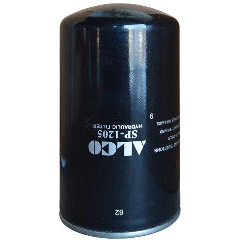 Фильтр гидравлический SP-1205