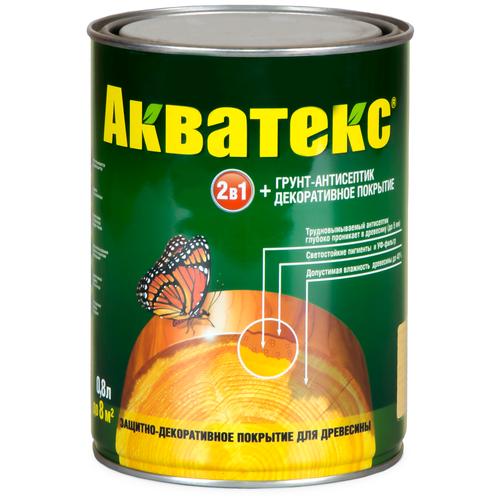 АКВАТЕКС Защитно-декоративное текстурное покрытие, 0.8 л