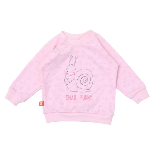 Купить Свитшот KotMarKot размер 98, розовый, Толстовки