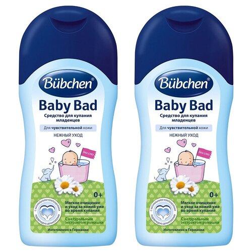 Купить Bubchen Средство для купания младенцев 400 мл (2 шт в наборе), Средства для купания