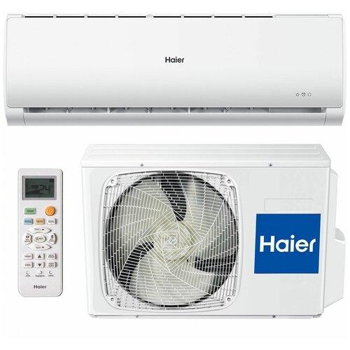 Фото - Настенная сплит-система Haier HSU-07HTT03/R2 белый настенная сплит система haier as50nhphra 1u50nhpfra белый