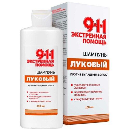 Купить 911 Экстренная помощь шампунь для волос Луковый против выпадения волос, 150 мл