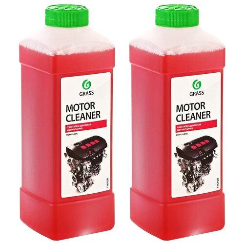 Очиститель двигателя GRASS Motor Cleaner PROFESSIONAL моющее средство - концентрат - 1 л. Комплект из 2 шт. 116100(2)