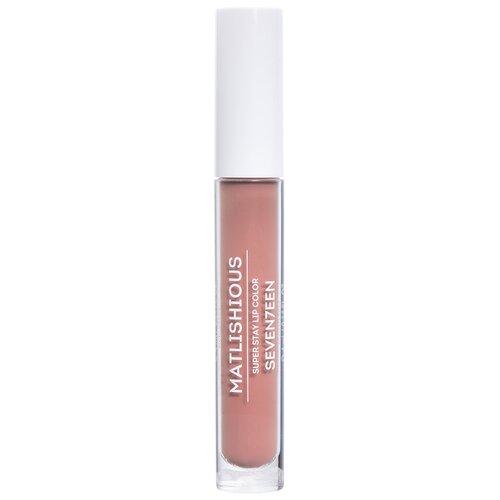 Купить Seventeen жидкая помада для губ Matlishious Super Stay Lip Color, оттенок тон 04