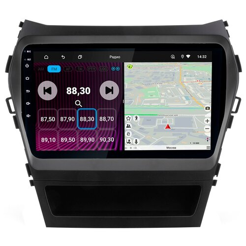 Автомагнитола Hyundai Santa Fe 13-18 (Android 10) DSP 9