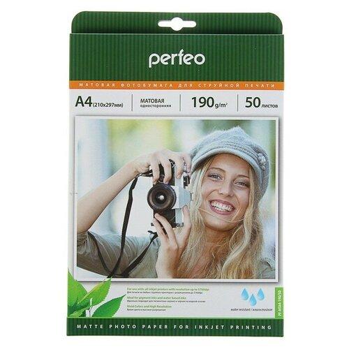 Бумага Perfeo A4 PF-MTA4-190/50 190 г/м² 50 лист белый