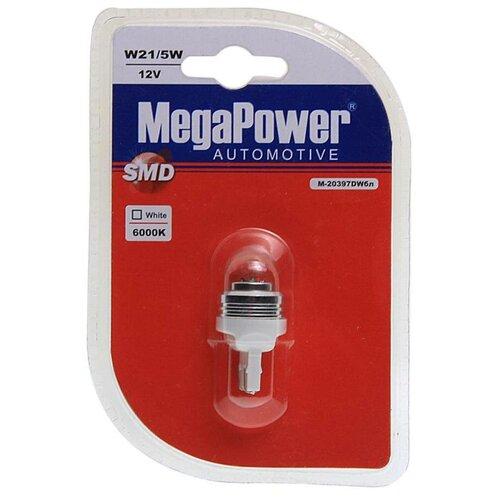 Лампа автомобильная светодиодная MegaPower M-20397DWбл W21/5W 12V 21/5W 1 шт.