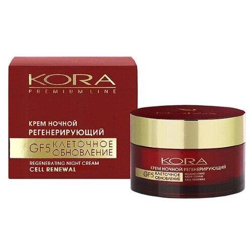 Купить Крем Kora Premium Line ночной регенерирующий GF5 клеточное обновление, 50 мл