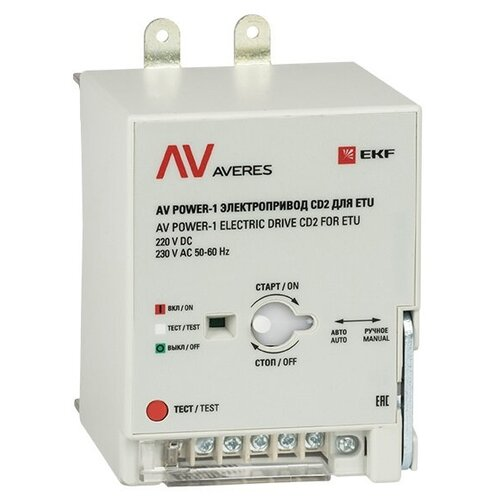 Сервомотор для автоматического выключателя (мотор-редуктор) EKF mccb-1-CD2-ETU-av