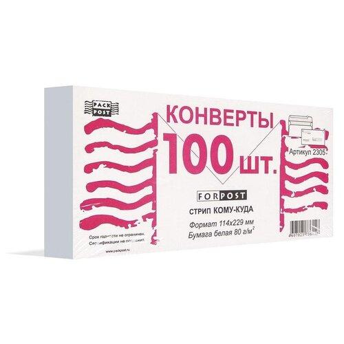 Купить Конверт PACKPOST ForPost DL/E65 (110 х 220 мм) 100 шт., Конверты