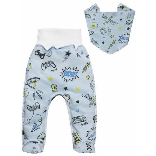 Фото - Комплект одежды Amarobaby размер 68, голубой комплект одежды leader kids размер 68 голубой