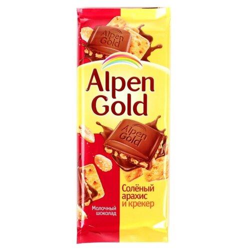 alpen gold шоколад молочный с соленым арахисом и крекером 5 шт по 85 г Шоколад Alpen Gold молочный с солёным арахисом и крекером, 85 г
