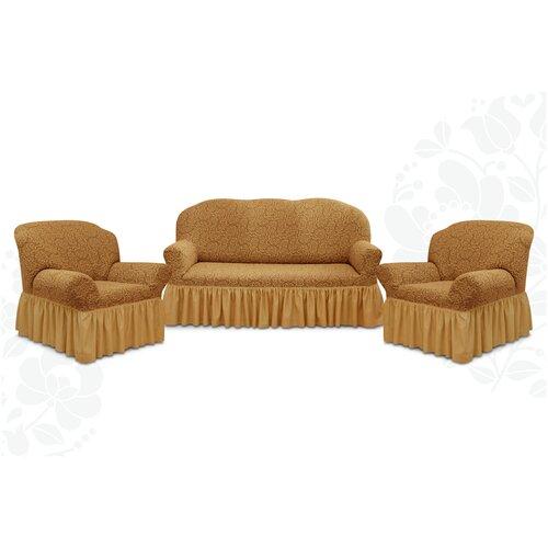 Чехлы с оборкой Евро Престиж дизайн 10029 на Диван+2 Кресла, кофе с молоком