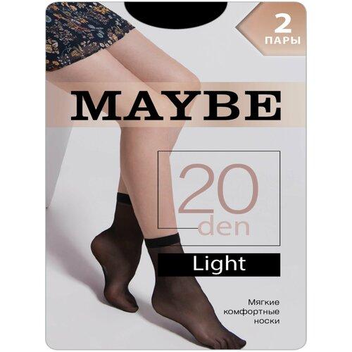 Носки женские 20 ден