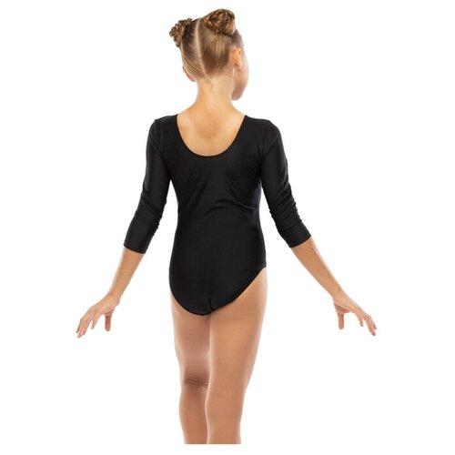 Костюм гимнастический, черный,п/э размер 36 4886198