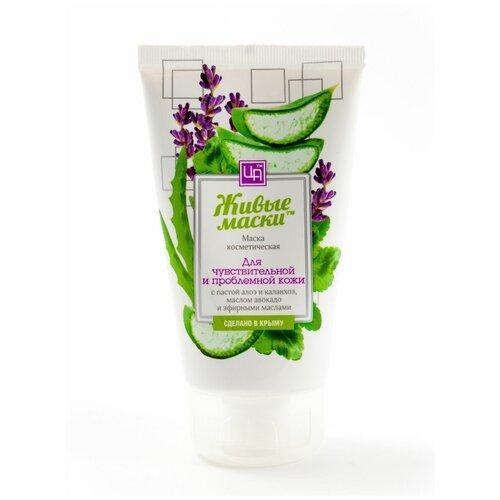 Купить Царство ароматов Маска Живые Маски для чувствительной и проблемной кожи, 140 г