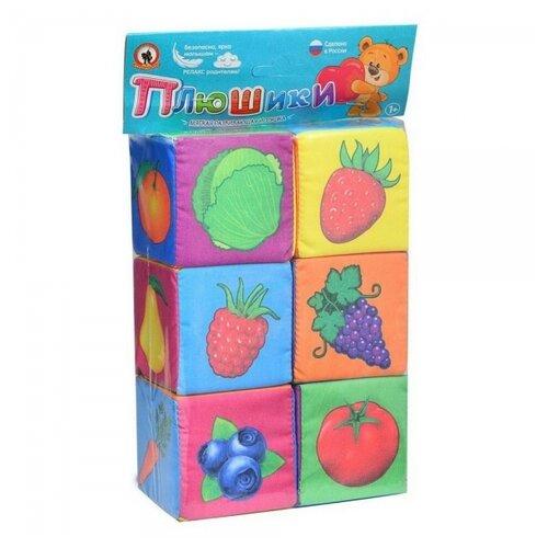 Купить Кубики Русский Стиль Плюшики мягкие для малышей Весёлый огород 7х7 см, Русский стиль, Детские кубики